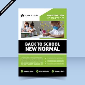 Retour à l'école nouvelle conception de modèle de flyer vert normal