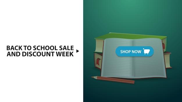 Retour à l'école et à la semaine de remise, bannière verte de remise horizontale horizontale