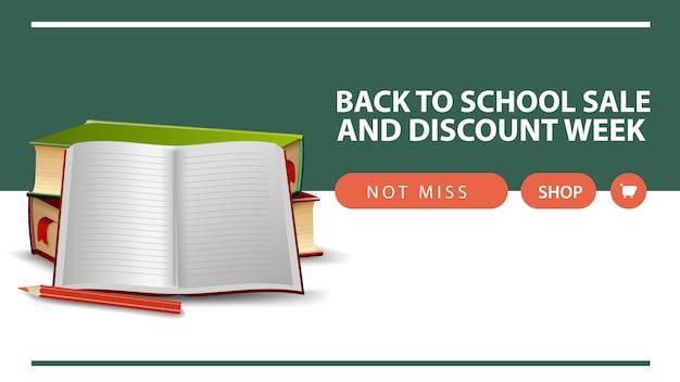 Retour à l'école et semaine de remise, bannière web à remise horizontale