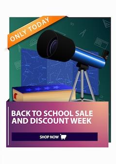 Retour à l'école et semaine de remise, bannière web verticale à prix réduit avec télescope