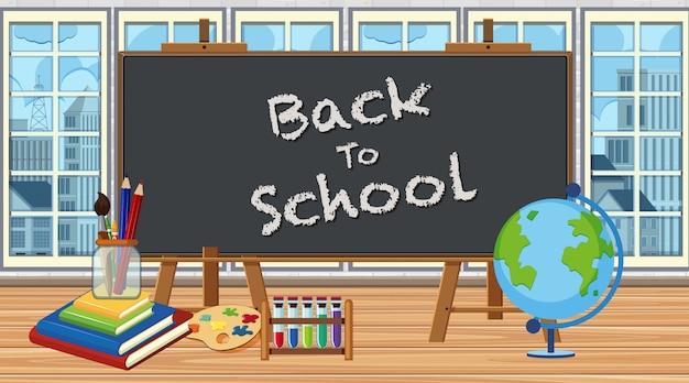 Retour à l'école signe avec livres et papeterie