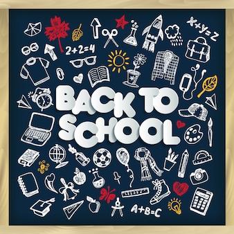 Retour à l'école. tableau doodle ensemble. dessin à main levée