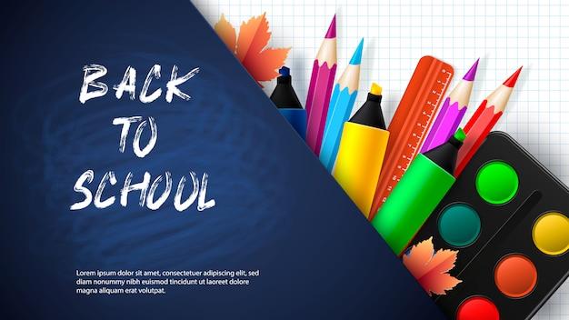 Retour à l'école - tableau noir avec fournitures scolaires. vecteur