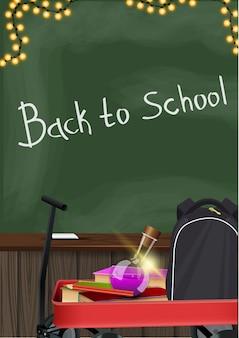 Retour à l'école sur le tableau vert et les éléments de l'école