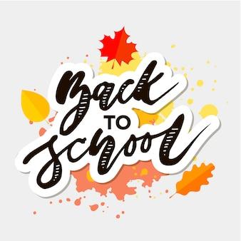 Retour à l'école vecteur d'expression lettrage calligraphie automne