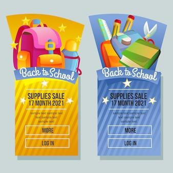 Retour à l'école vente bannière fournitures scolaires vertical