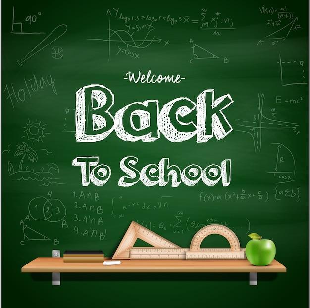 Retour à l'école
