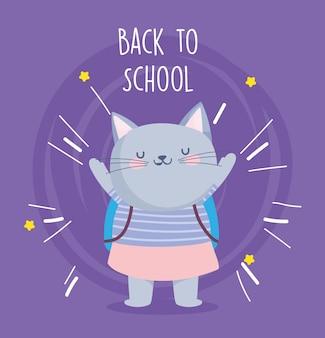 Retour à l'éducation scolaire chat mignon avec sac à dos