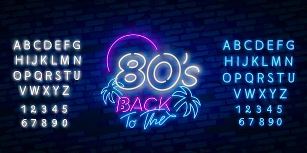 Retour à l'enseigne au néon des années 80