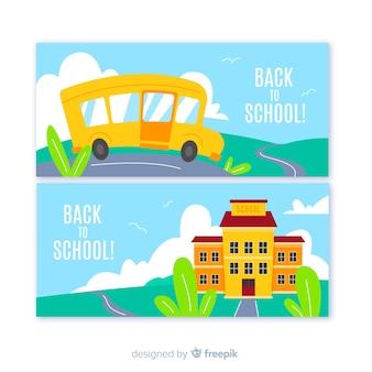 Retour à l'illustration de l'école avec bus