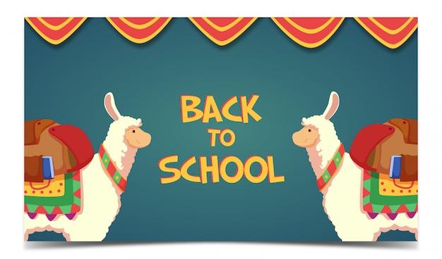 Retour à l'illustration de l'école avec lama