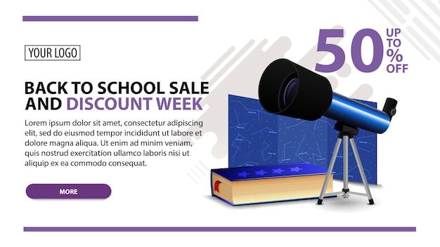Retour à la semaine des soldes et des soldes scolaires, bannière web blanche dans un style moderne