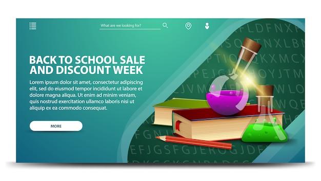 De retour à la semaine des soldes et des soldes scolaires, bannière web verte moderne pour votre site web contenant des livres et des flacons de produits chimiques.