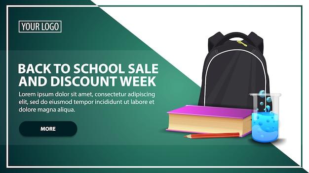 Retour à la semaine de la vente et de la remise des écoles, modèle de bannière web pour votre site web