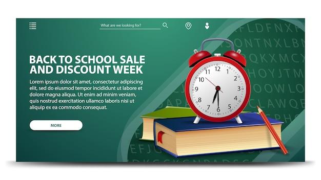 Retour à la vente d'école et au rabais, vert moderne
