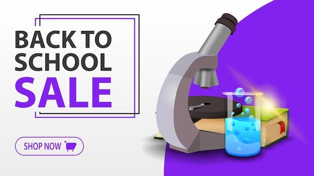 Retour à la vente d'école, bannière blanche avec microscope, livres et fiole chimique