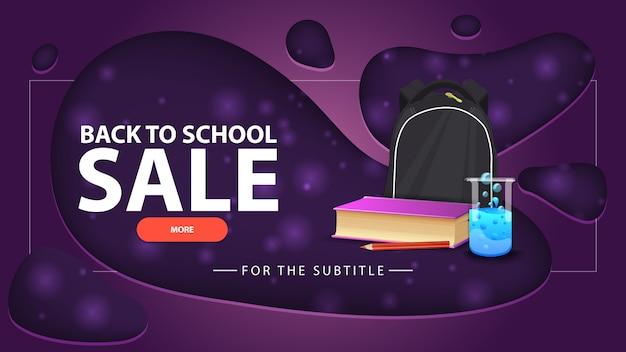 Retour à la vente de l'école, bannière d'escompte violet avec un design moderne pour votre site web avec sac à dos scolaire
