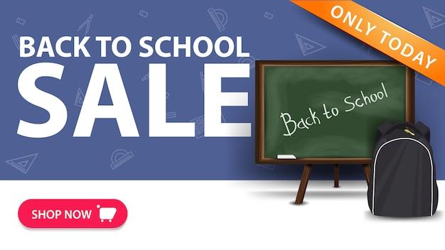 Retour à la vente de l'école, bannière de remise moderne avec bouton