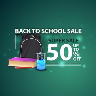 Retour à la vente de l'école, bannière web 3d créative moderne avec sac à dos scolaire