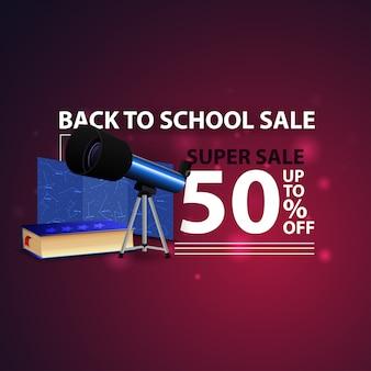 Retour à la vente de l'école, bannière web 3d créative moderne avec télescope