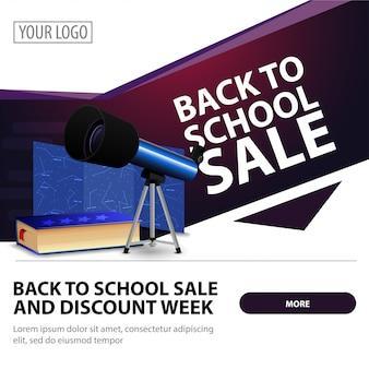 Retour à la vente d'école, bannière web carrée élégante et moderne pour la publicité et la promotion de votre entreprise