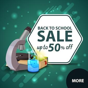 Retour à la vente d'école, bannière web carrée pour votre site web avec microscope