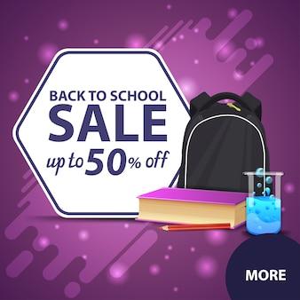 Retour à la vente de l'école, bannière web carrée pour votre site web avec sac à dos scolaire