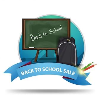 Retour à la vente d'école, bannière web cliquable avec un ruban rond