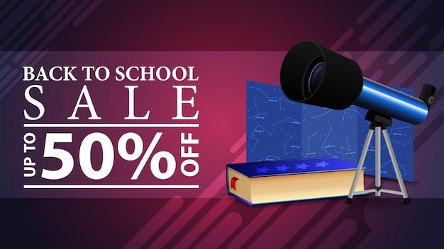 Retour à la vente de l'école, bannière web discount dans un style moderne avec télescope