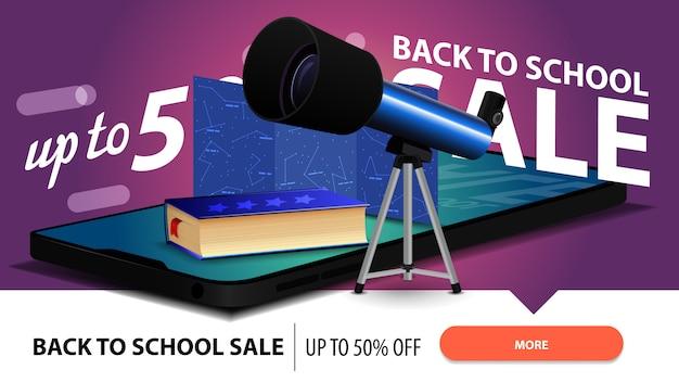 Retour à la vente d'école, bannière web discount moderne