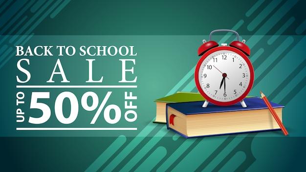 Retour à la vente d'école, bannière web discount avec réveil