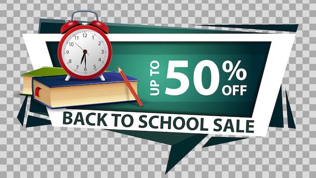 Retour à la vente de l'école, bannière web discount en style géométrique