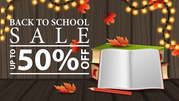 Retour à la vente de l'école, bannière web discount avec texture en bois,
