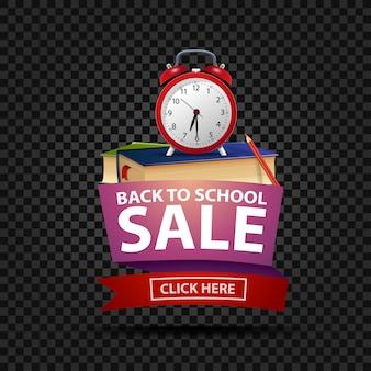 Retour à la vente d'école, bannière web discount