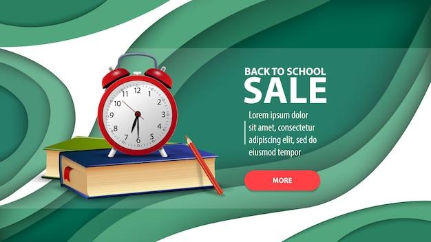 Retour à la vente d'école, bannière web moderne en papier découpé pour votre site web