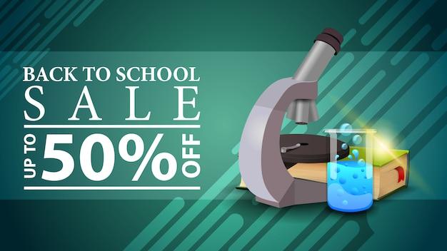 Retour à la vente d'école, bannière web à prix réduit dans un style moderne avec microscope, livres et fiole chimique