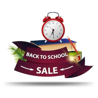 Retour à la vente de l'école, bannière web à prix réduit sous forme de rubans