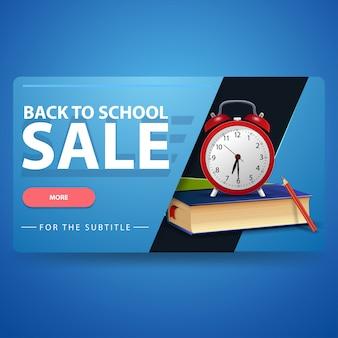 Retour à la vente d'école, bannière web volumétrique moderne en 3d