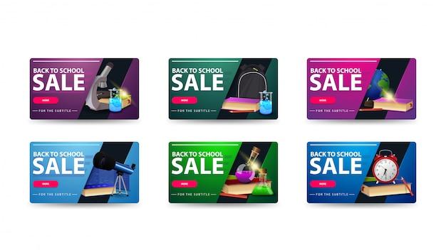 Retour à la vente de l'école, collection de bannières de réduction colorées pour votre entreprise avec des coins arrondis
