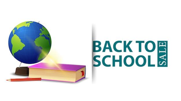 Retour à la vente d'école, design moderne d'une bannière de réduction
