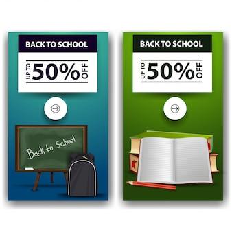 Retour à la vente d'école, deux bannières à prix réduits