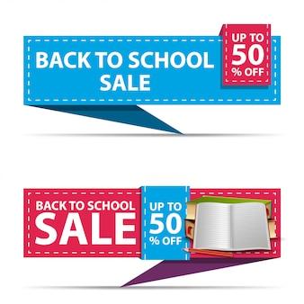 Retour à la vente d'école, deux bannières de remise horizontale sous la forme d'un ruban