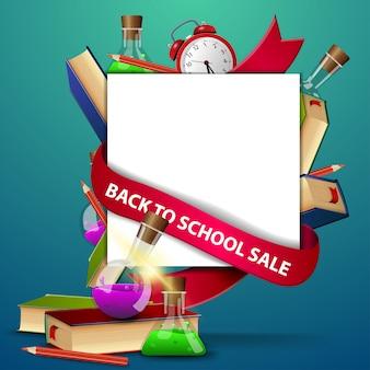 Retour à la vente d'école, modèle de bannière web avec des livres et des flacons de produits chimiques