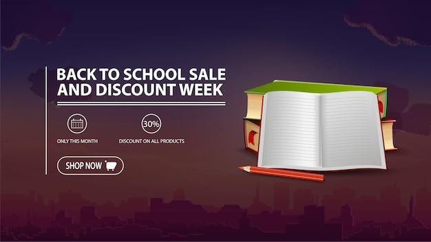 Retour à la vente de l'école et à la semaine de remise, bannière de réduction avec la ville sur fond