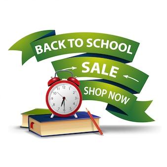 Retour à la vente des écoles, bannière web cliquable à prix réduit sous la forme de rubans avec des manuels scolaires