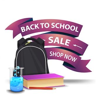 Retour à la vente des écoles, bannière web cliquable à prix réduit sous forme de rubans avec sac à dos scolaire