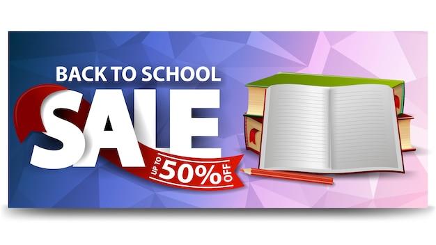 Retour à la vente des écoles, bannière web à remise horizontale pour votre site web avec manuels scolaires et cahiers