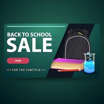 Retour à la vente des écoles, bannière web volumétrique 3d moderne pour votre site web avec sac à dos scolaire