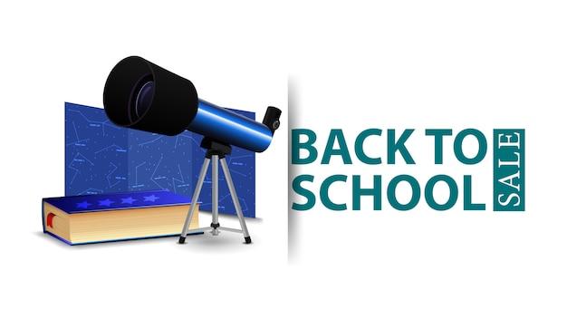 Retour à la vente scolaire, conception moderne d'une bannière de réduction pour votre site