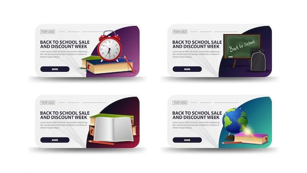 Retour à la vente scolaire et semaine de remise, bannières de réduction pour votre entreprise avec des boutons